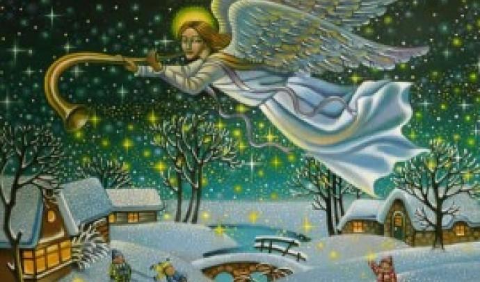 Різдвяний день ( «Пів-Івана» )