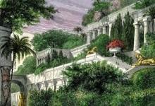 Сади Семіраміди