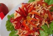 Салат ужгородський