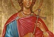 Святої великомучениці Катерини
