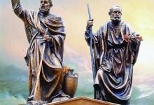 Апостолів Петра і Павла