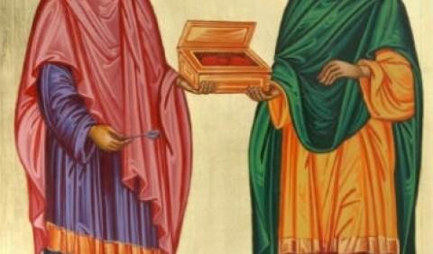 Кузьми й Дем'яна (14 листопада)
