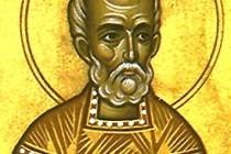 Святого Мокія