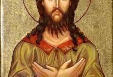 День Святого Олексія (30 березня)