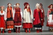 Символіка українського костюма