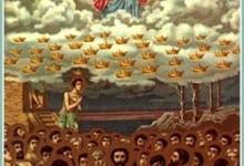 Сорока святих великомучеників (22 березня)