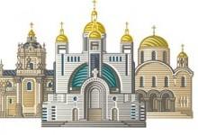Становище греко-католицької церкви в першій половині XVII ст.