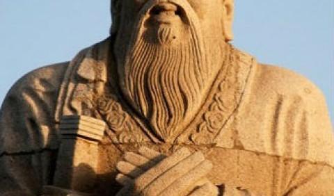 Що таке конфуціанство?