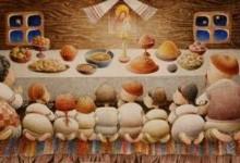 Свята вечеря (Святвечір, Багата кутя)