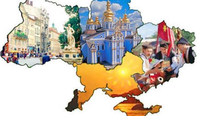 ТОП-7 цікавих фактів про Україну