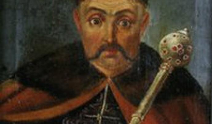 Тарас Федорович (Трясило) (? – бл. 1639)