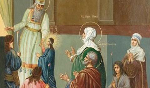Третя Пречиста (Видіння) – 4 грудня