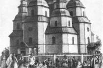 Особливості розвитку української культури в другій половині XVIII ст.