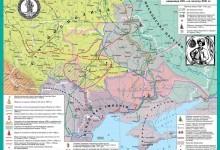 Україна наприкінці XVII – у першій половині XVIII ст.