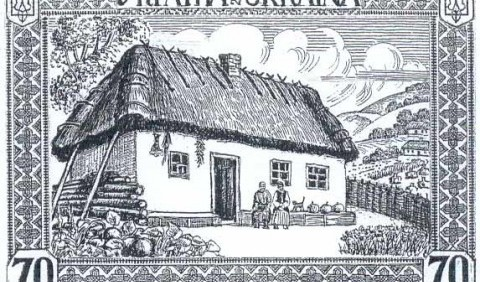 Вибір місця для нової української хати