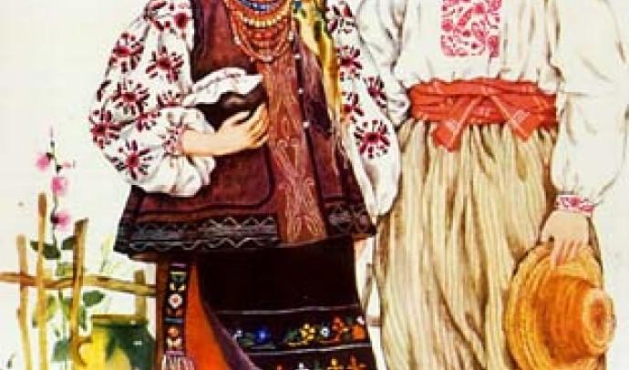 Український традиційний одяг