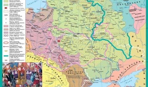 Періодизація перебування українських земель у складі Великого князівства Литовського