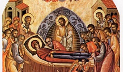 Успіння Пресвятої Богородиці (28 вересня)