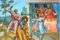 День Іоана Предтечі (Хрестителя)