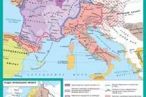 Передумови розпаду Франкської імперії
