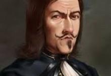 Франсуа Олоне (1630–1668)