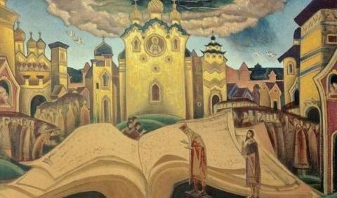 Характерні риси та особливості розвитку культури Київської Русі
