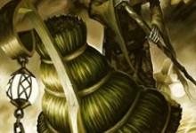 Аїд і Танатос – боги підземного царства