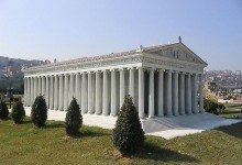 Ефес (місто Артеміди)