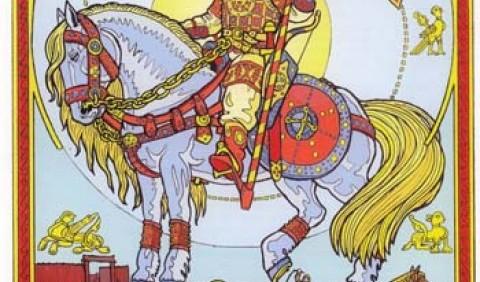 Ярило (слов'янський бог)