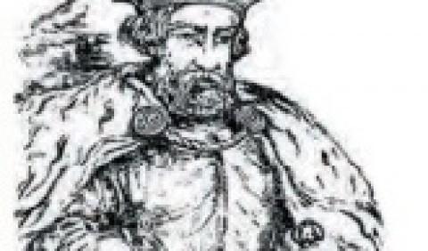 Князі «Червоної Русі»