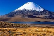 Вулкани – вогненні гори