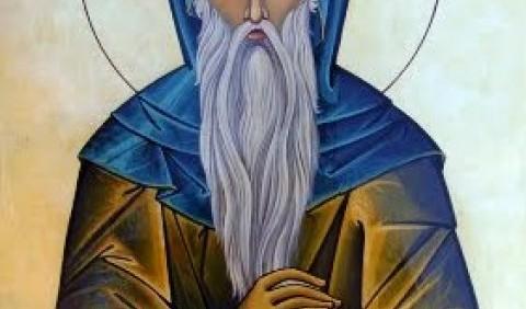 День преподобного Касіяна (Касяна)