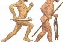 Перші люди