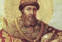 Зовнішня політика Московської держави за правління Івана IV