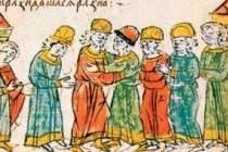 Історичне значення Київської Русі