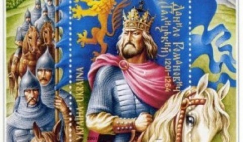 Боярська смута і боротьба Данила Романовича за повернення батьківської спадщини (1205–1245)
