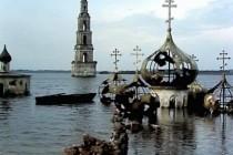 Молога – російська Атлантида