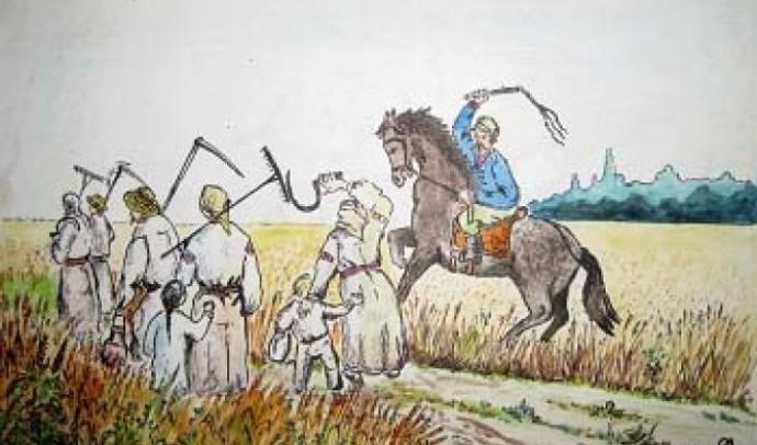 Становище Російської держави наприкінці XVII ст.