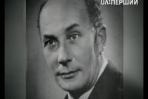 Микола Панасьєв (відео №2)